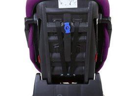 صندلی الیت پلاس نمای پشت رنگ بادمجانی