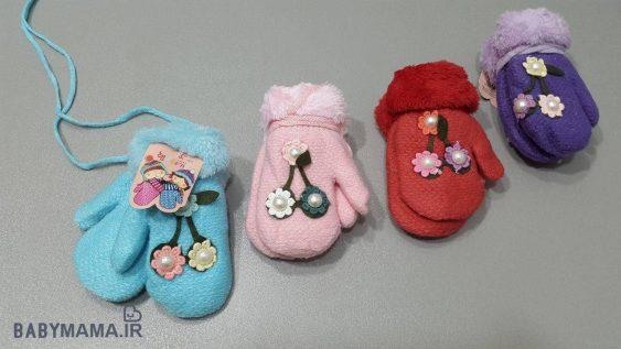 دستکش زمستانی کودک سه گل