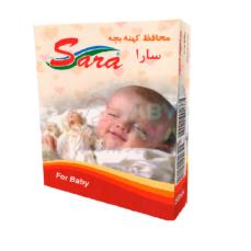 محافظ کهنه بچه سارا