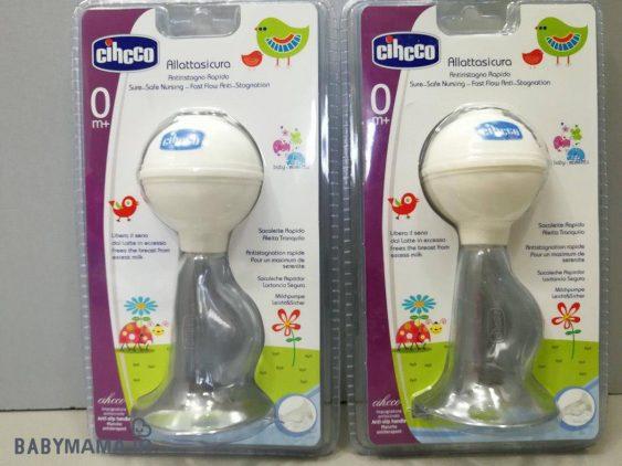 شیر دوش دستی خارجی Cihcco