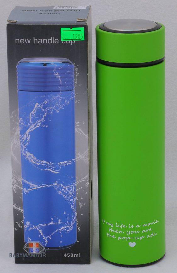 فلاسک دمنوش استیل ۴۵۰ میلی لیتری مدل مدل new handle cup
