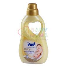 مایع نرم کننده لباس کودک ۹۵۰ گرمی فیروز