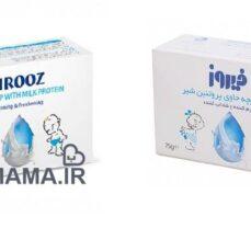 صابون بچه پروتئین شیر ۷۵ گرمی فیروز