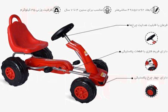 ماشین بازی بیبی لند مدل Top Car