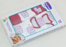 ست ۱۹ تیکه نوزادی دو رنگ فرکانس چیکو مهتاب مدل For you