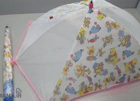 پشه بند چتری 6 میل عروسکی
