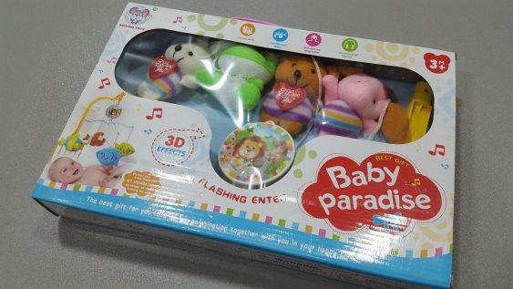 موزیکال تخت عروسکی مدل خرگوش Baby paradise