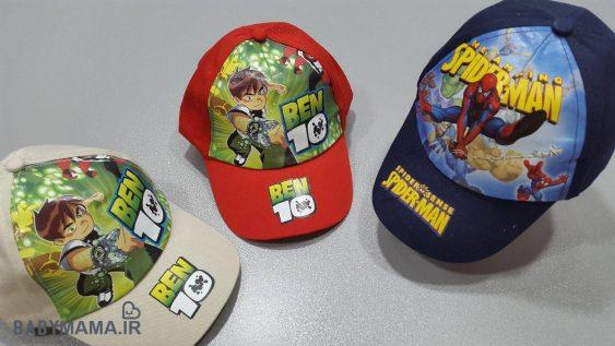 کلاه نقابدار کودک کارتونی