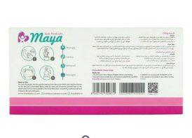 کیسه مخصوص پوشک نوزاد مایا (Maya)