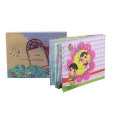 کتاب و آلبوم خاطرات روزهای کودکی من مدل سایز بزرگ فانتری