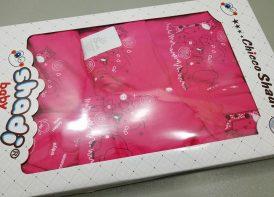 9 تیکه رنگی چاپی نخی نوزادی شادی مدل حیوانات