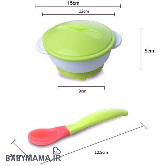 ظرف غذا با قاشق حرارتی Marmaid princess مدل sucking bowl