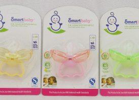 پستانک سیلیکون ضدگرد و خاک Smart Baby
