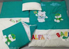 سرویس خواب نوزادی ۴ تیکه مدل خرس و فرفره