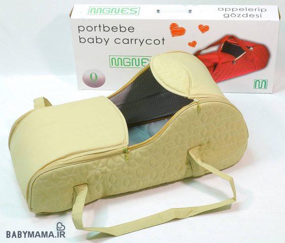 ساک حمل کودک مگنس مدل ملانژ
