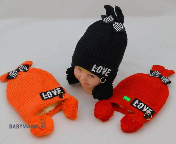 کلاه بافت کودک مخمل مدل love