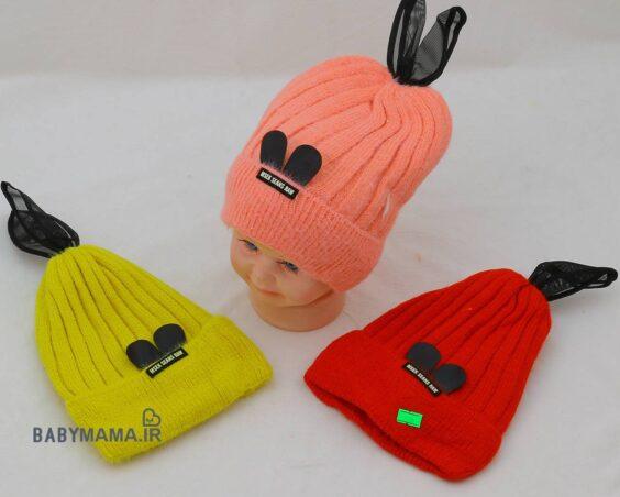 کلاه بافت کودک seans raw مدل گوش دار