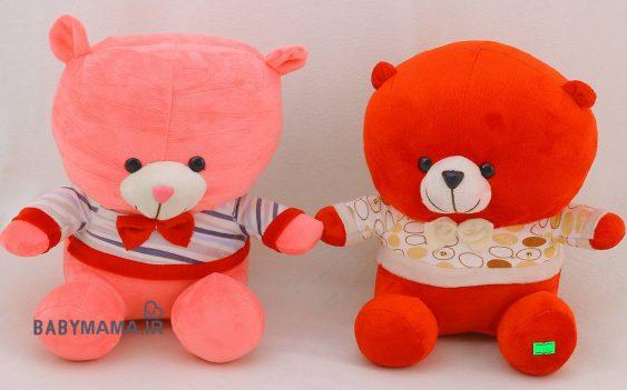 عروسک خرس ۲۵ سانتی متری مدل نازلی |