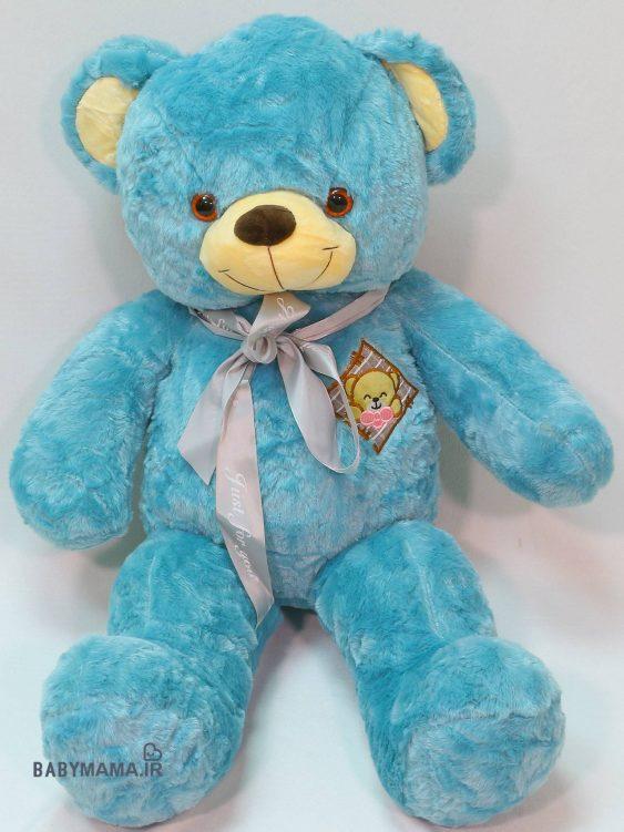 عروسک خرس 80 سانتی متری مدل just for you
