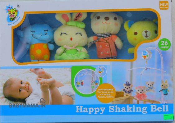 آویز تخت پولیشی کودک Happy shaking bell مدل D098