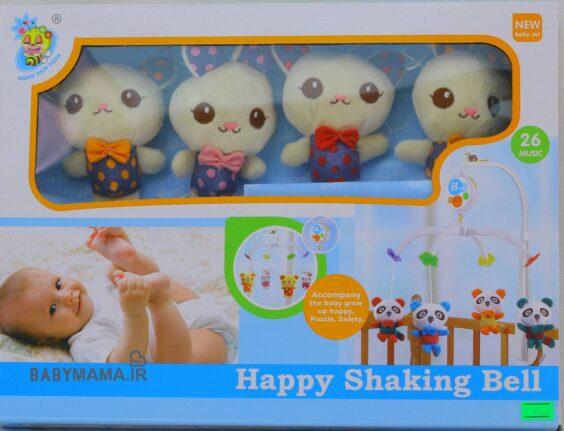 آویز تخت پولیشی کودک Happy shaking bell مدل D113