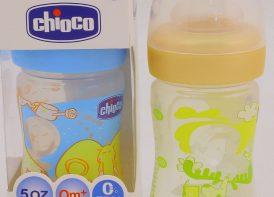 شیشه شیر ۱۵۰ میلی لیتری chioco با سرشیشه گرد