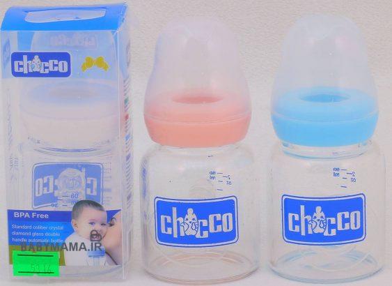 شیشه شیر 60 میلی لیتری Chicco با سرشیشه دهانه کوچک گرد