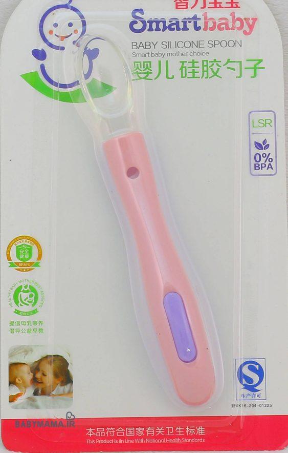 قاشق سلیکونی کودک smart baby (