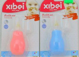پوار بینی کودک Xibei