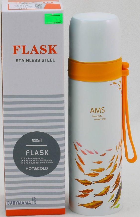 فلاسک استیل 500 میلی لیتری ams مدل ماهی