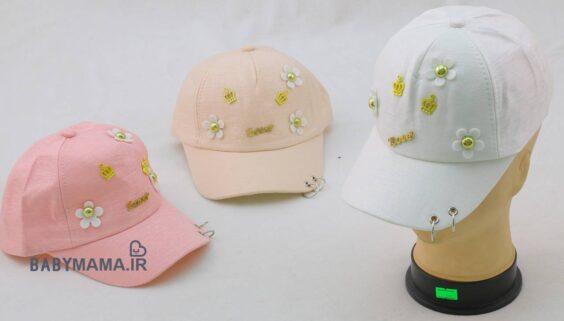 کلاه نقابدار دخترانه مدل Love