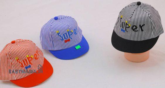 کلاه نقابدار نوزادی راه راه مدل Super