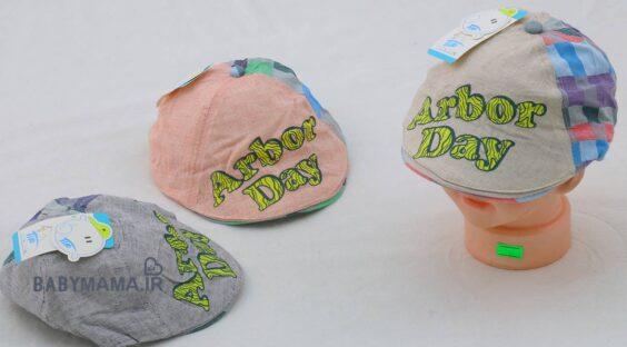 کلاه گپ کودک AK مدل Arbor Day