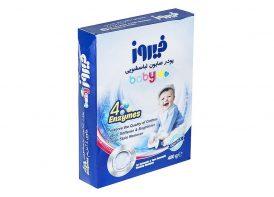 پودر صابون لباسشویی کودک فیروز مدل ۴ Anzymes مقدار ۴۰۰ گرم ۱