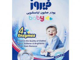 پودر صابون لباسشویی کودک فیروز مدل ۴ Anzymes مقدار ۴۰۰ گرم