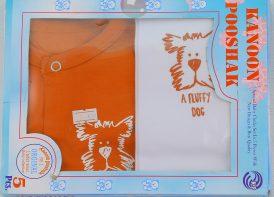 ست ۵ تیکه نوزادی بلوشک مدل fluffy dog
