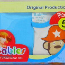 ست ۵ تیکه نوزادی babies مدل میمون (۲)
