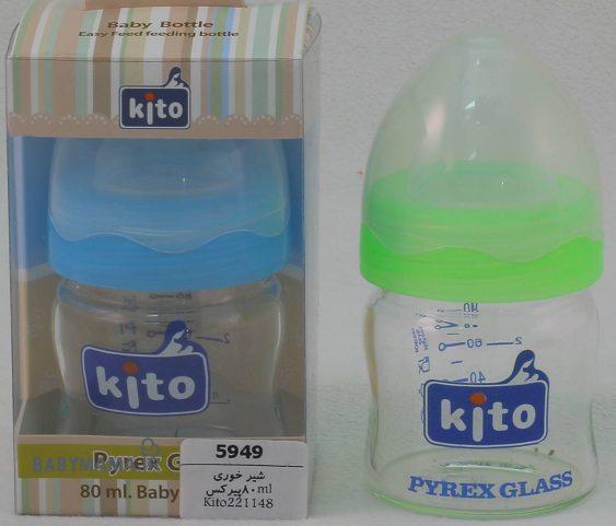شیشه شیر پیرکس 80 میلی لیتری کیتو