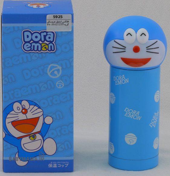 فلاسک استیل 320 میلی لیتری Fujiko مدل Doraemon