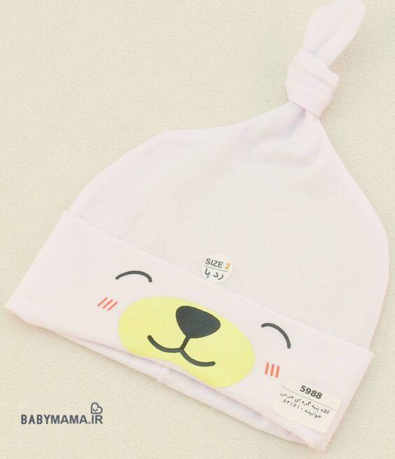 کلاه پنبه ای نوزادی ردپا خرس مدل گره ای