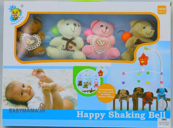 آویز تخت پولیشی کودک Happy shaking bell مدل D121
