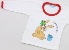 سرویس باز نخی مدل خرگوش