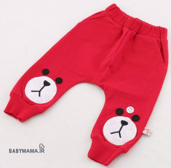 شلوار-پنبه-جیب-دار-ردپا-مدل-خرس-قرمز