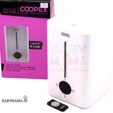 دستگاه بخور سرد دیجیتال 6 لیتری COOPEX