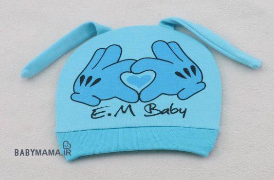 کلاه گرد Em Baby مدل قلب فیروزه ای