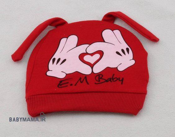 کلاه گرد Em Baby مدل قلب قرمز
