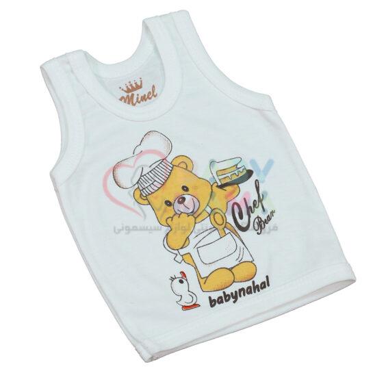 سرویس باز نخی Baby Nahal مدل خرس آشپز