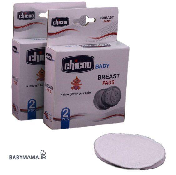 پد سینه جعبه ای CHICOO مدل ۱۲۴