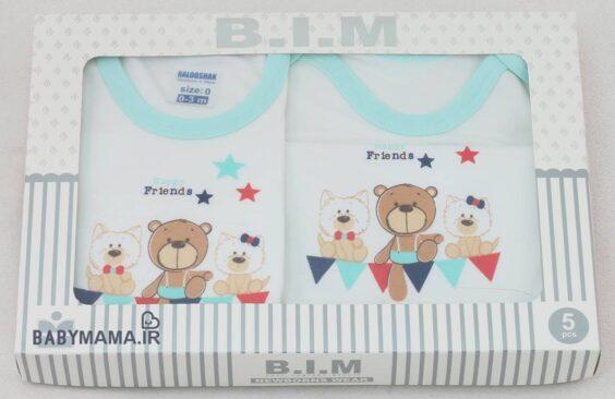 ست ۵ تیکه B.i.m مدل خرس و ستاره