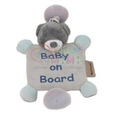 آویز اتاق کودک nattou مدل خرس